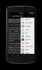 FCFDF6CA1BAF_Nexus 4_0_PORTRAIT.png