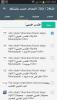 Screenshot_2015-04-05-02-07-41.png